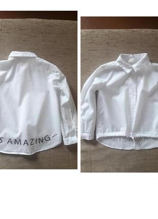 Белоснежная модная рубашка