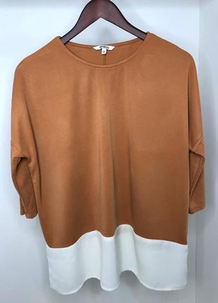Крутая, необычная блуза в терракотовом цвете😍🧡