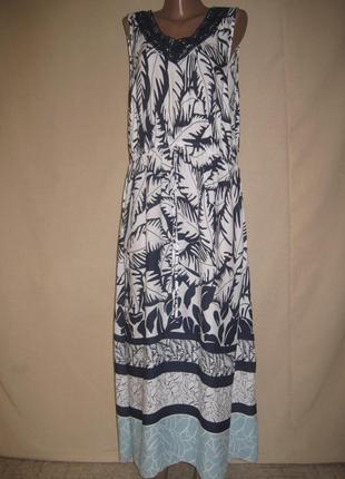 Длинное вискозное платье bm casual р-р20