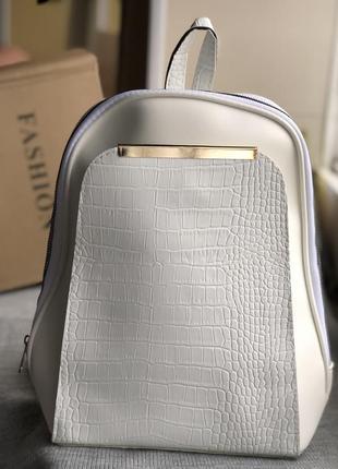 Белый городской рюкзак новый