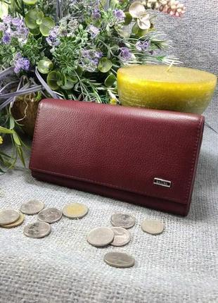Большой кожаный кошелек bordo, 100% натуральная мягкая кожа, есть доставка бесплатно