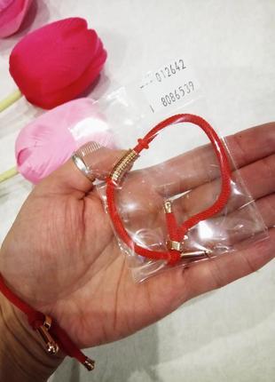 Новый браслет ,красный шнур,бусины колечки,позолота,xuping