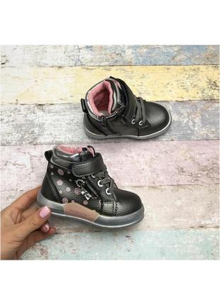 Демисезонные ботинки ботиночки 2020 модель модные