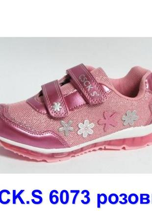 Кроссовки кросівки девочке дивчинки спортивная весенняя обувь