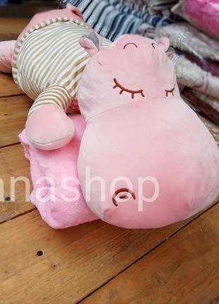 Плед подушка, детский плед игрушка бегемот