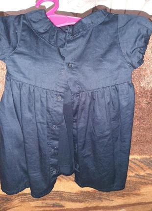Нарядное платье для девочки2 фото