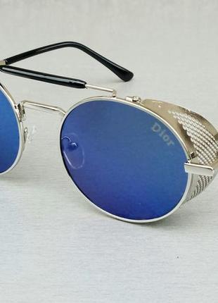 Christian dior стильные солнцезащитные очки унисекс круглые зеркальные голубые