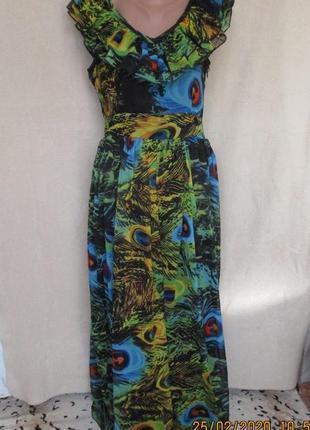 Яркое шифоновое платье в пол/сарафан с рюшами в принт павлиньи перья