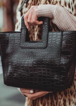 Трендовая модная сумка