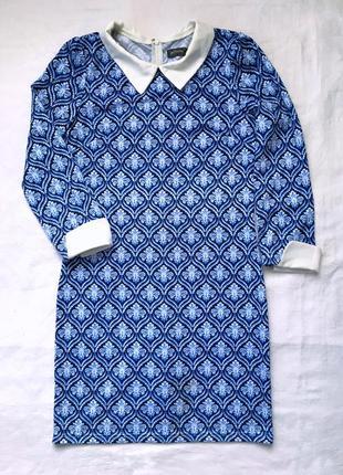 Синя сукня у принт