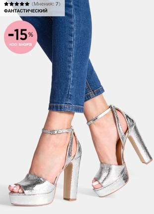 Босоножки серебристые на высоком каблуке 12 см