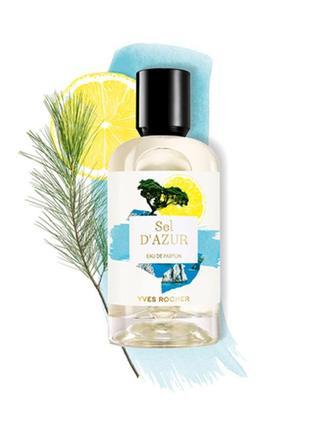 Оригинал парф.вода унисекс sel d'azur 100мл (d'azur d azur dazur d') ив роше3 фото