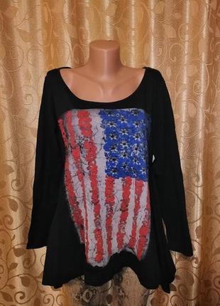 ✨✨✨красивая женская трикотажная кофта, джемпер, блузка 20 р. next✨✨✨
