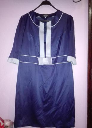 Красивое,элегантное платье цвета электрик с рукавом 3/4 большого размера.