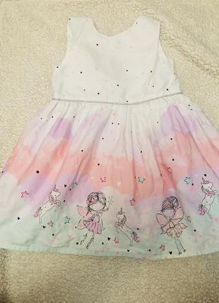 Платье,платьице для принцессы