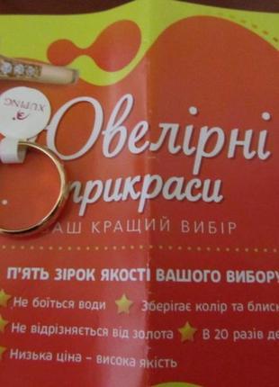 Кольцо обручальное, размер 19,  медицинское золото