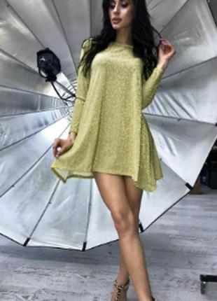 Платье с люрексом,платье разлетайка блестящее,платье блестящее