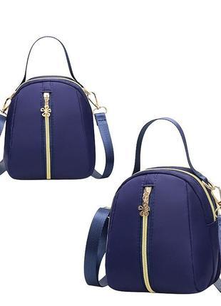 3-53 жіноча сумка оригінальна сумочка кросс-боди женская оригинальная