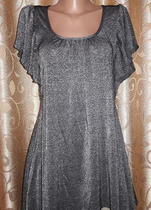 🌺🎀🌺красивая женская футболка, блузка dorothy perkins🔥🔥🔥