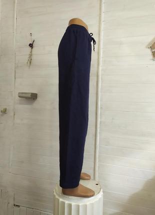 Классные теплые спортивные штаны