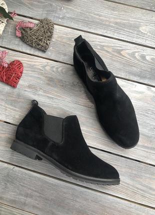 Замшевые ботинки, челси