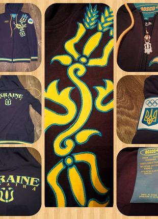 Толстовка худи олимпийка bosco ukraine sport