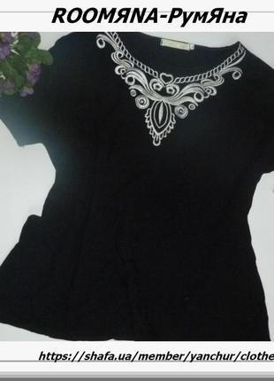 Очень красивая натуральная свободная легкая блуза вышиванка хороший размер
