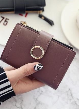Кошелёк гаманець компактный портмоне пыльно сиреневый качественный новый