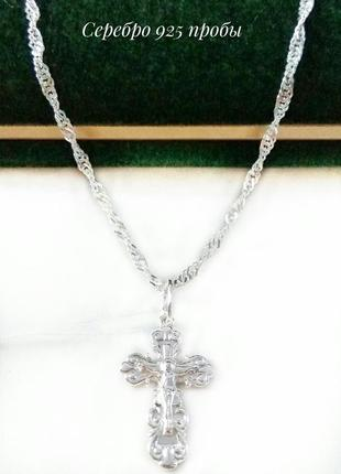 Серебряная цепочка 50см, 55см + крестик, серебро 925 пробы