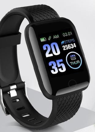 Смарт-часы, модель d13