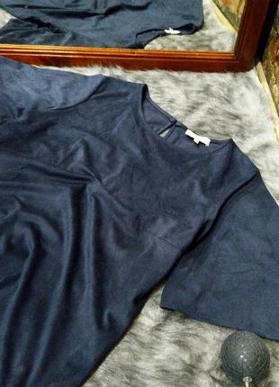 Блуза кофточка топ из эко замши papaya2 фото