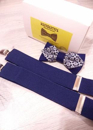 Эксклюзивный галстук бабочка в синей гамме. метелик дитячий