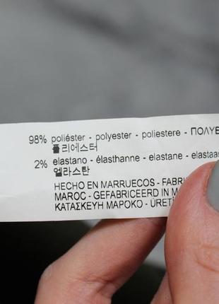 Юбка трикотажная мини с воланом на высокой талии рюшей хаки оливка в рубчик zara8 фото