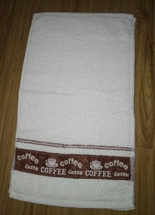 Новые полотенца размером 30*50 см
