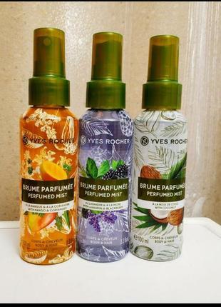 Набір парфумованих спреїв для тіла та волосся ив роше yves rocher