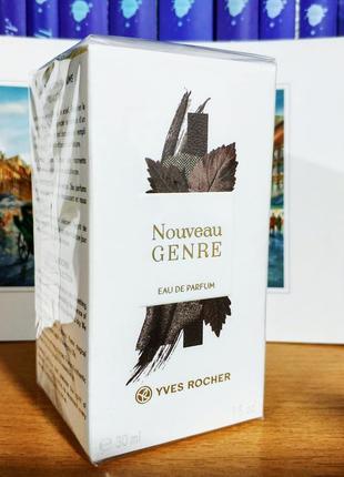 Парфумована вода nouveau genre ив роше yves rocher