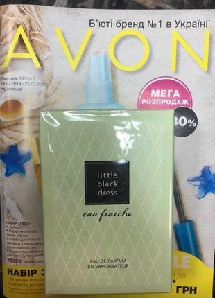 Avon little black dress eau fraiche 50 ml женская парфюмерная вода
