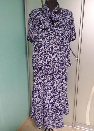 Летний костюм 3 предмета (блуза, юбка, шарфик) большого 20 размера