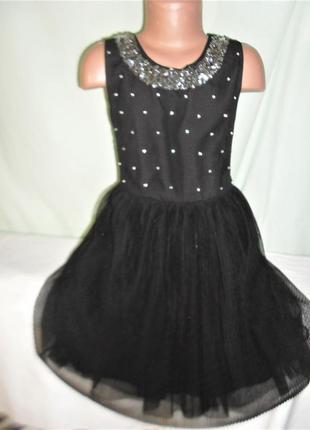 Нарядное платье на 8-9лет