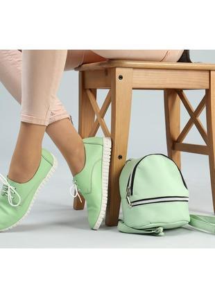 Облегченные туфли кеды кожаные