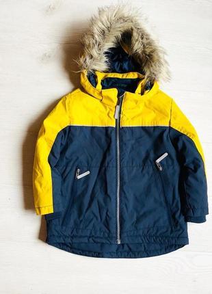 Деми куртка нм