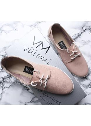 Облегчённые туфли кеды кожаные
