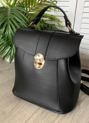 Новый кожаный рюкзак/сумка