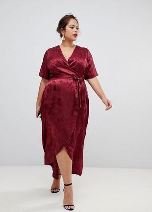 Жакккардовое платье макси на запах new look новое с биркой