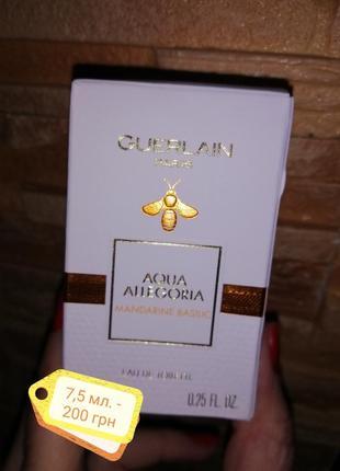 Mandarin bazilic agua allegoria guerlain 7.5 ml