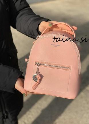 Рюкзак женский david jones 5957-2 пудровый классический розовый трансформер