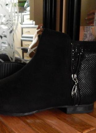 Весенние ботинки последние размеры!распродажа!!