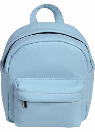 Женский голубой рюкзак для прогулок4 фото