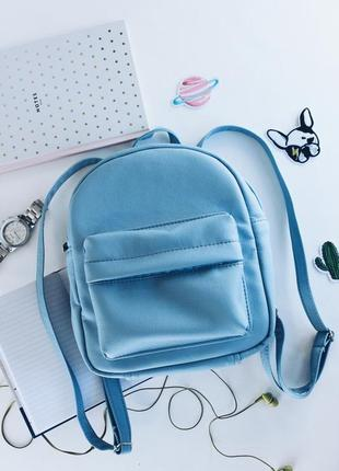 Женский голубой рюкзак для прогулок1 фото