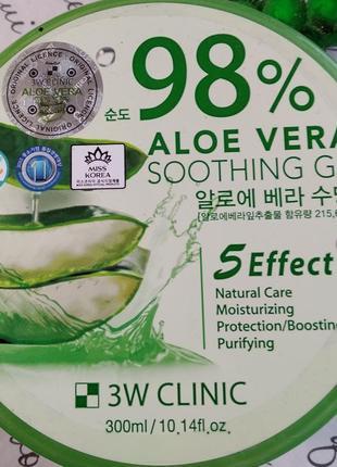 Многофункциональный гель алоэ aloe vera soothing gel 98% от 3w clinic